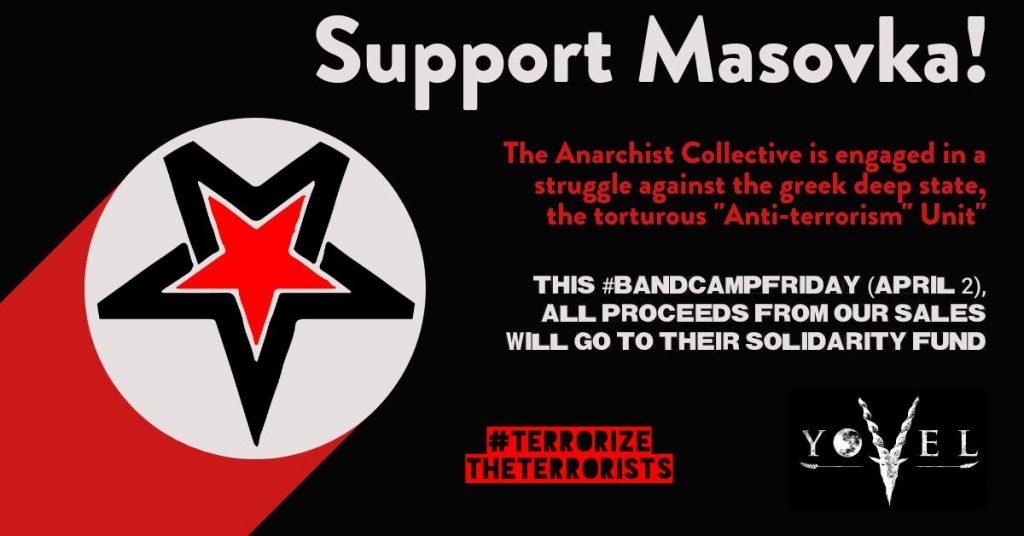 Support Masovka!